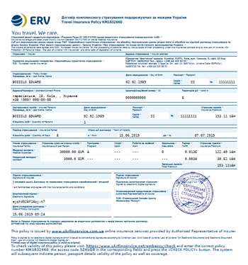 Туристическая страховка онлайн от ERV